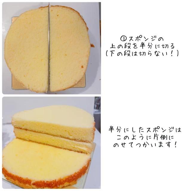 1歳のお誕生日はこれだ♡簡単かわいい「スマッシュケーキ」の作り方の画像3