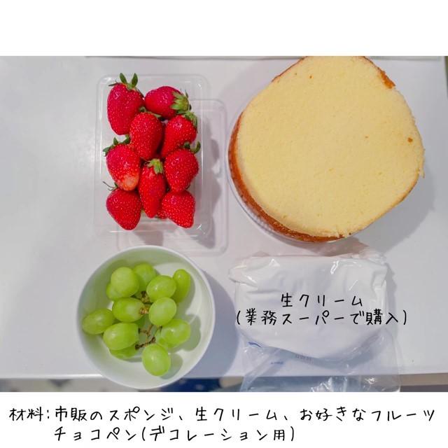 1歳のお誕生日はこれだ♡簡単かわいい「スマッシュケーキ」の作り方の画像2
