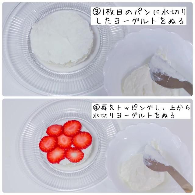 1歳のお誕生日はこれだ♡簡単かわいい「スマッシュケーキ」の作り方の画像11