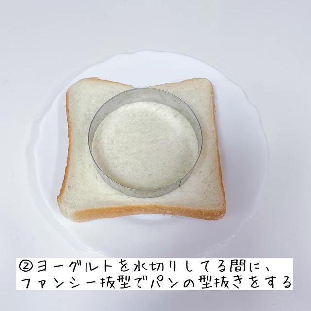 1歳のお誕生日はこれだ♡簡単かわいい「スマッシュケーキ」の作り方の画像10