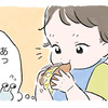 食べこぼしもおだやかに見守れる。それは、1人目の育児があったからかも。のタイトル画像