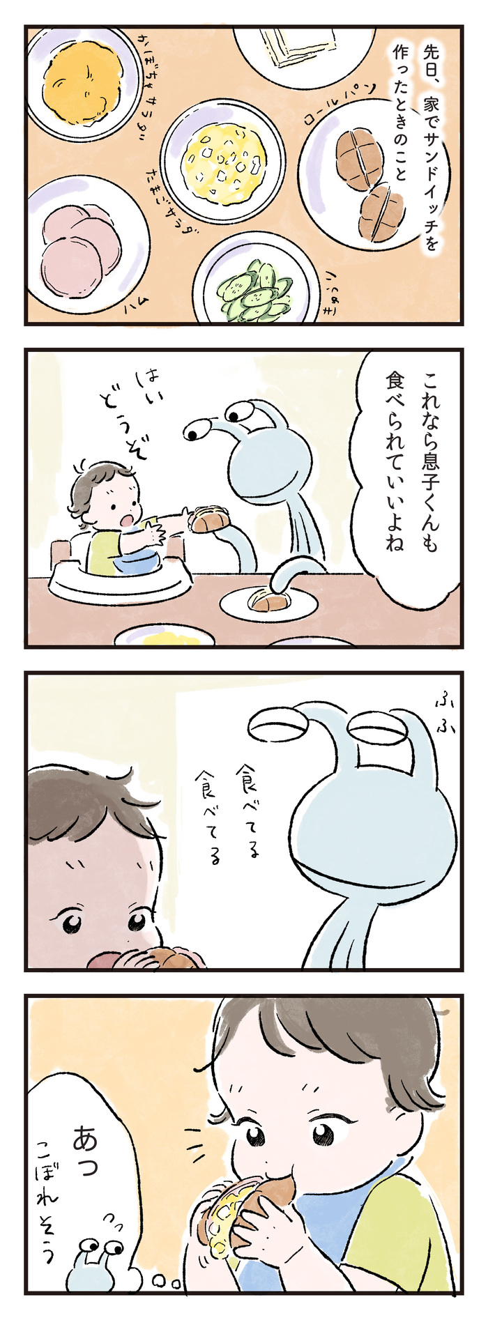 食べこぼしもおだやかに見守れる。それは、1人目の育児があったからかも。の画像1