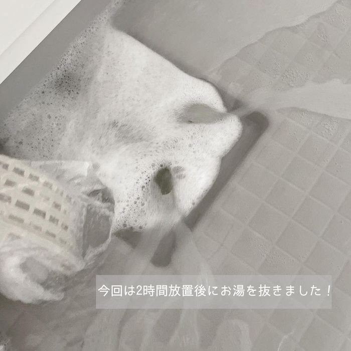 お風呂掃除が楽になる、5つのコツ。月1ルーティンで床もピカピカの画像12