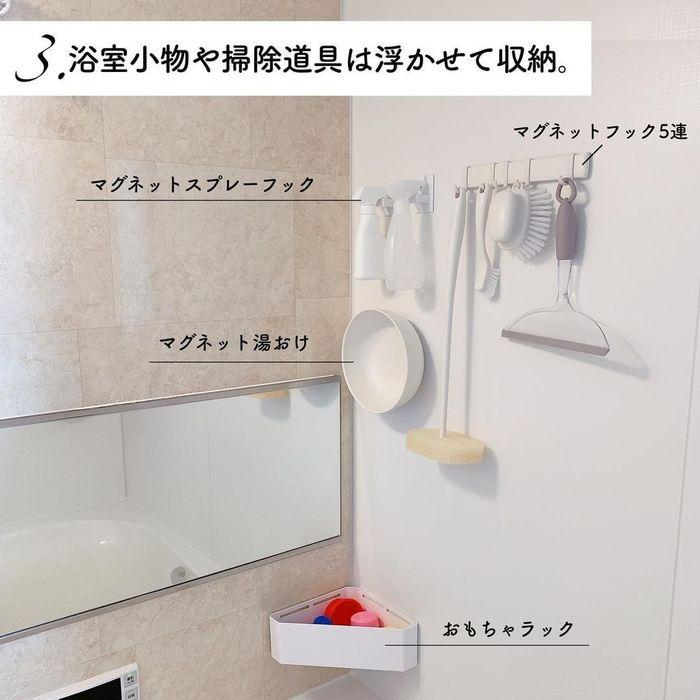 お風呂掃除が楽になる、5つのコツ。月1ルーティンで床もピカピカの画像4