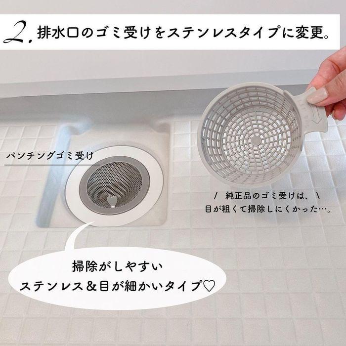 お風呂掃除が楽になる、5つのコツ。月1ルーティンで床もピカピカの画像2
