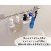 お風呂掃除が楽になる、5つのコツ。月1ルーティンで床もピカピカのタイトル画像