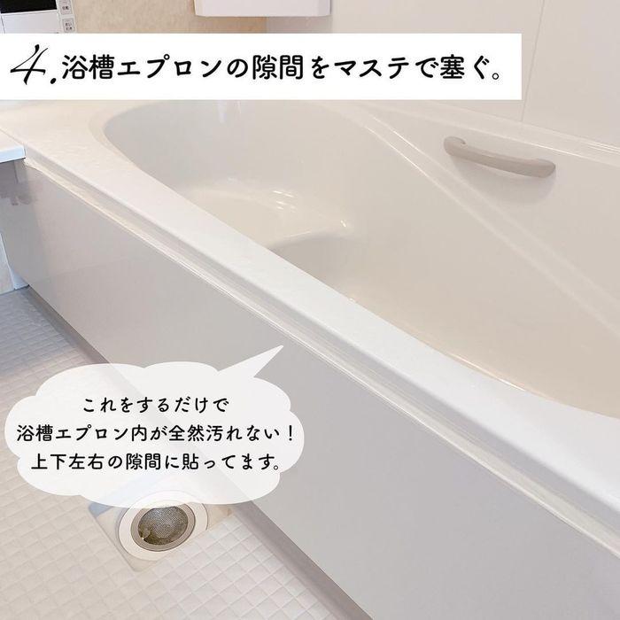 お風呂掃除が楽になる、5つのコツ。月1ルーティンで床もピカピカの画像6