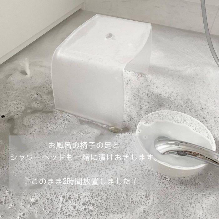 お風呂掃除が楽になる、5つのコツ。月1ルーティンで床もピカピカの画像11