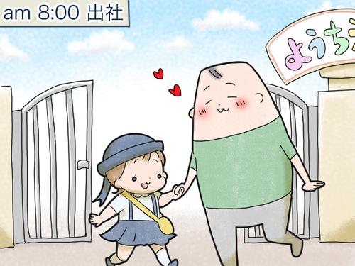「本当にありがとう」夫が家事と育児を率先してする理由に感謝が止まらないのタイトル画像