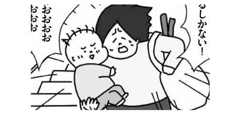 「階段で行く」からの「抱っこ!」だから言ったこっちゃない(泣)のタイトル画像
