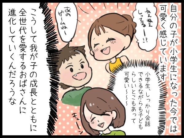 産前、子どもが苦手だった私。今ではよそのお子さんを見て「かわいい~」の画像8