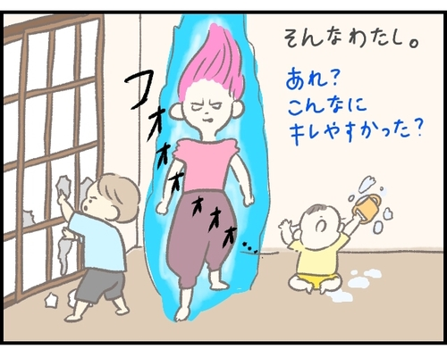 いや、まさか私がこうなるとは!? 産前・産後のビフォーアフターのタイトル画像