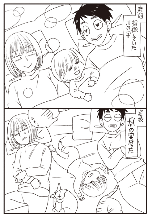 """理想の就寝スタイルは親子で""""川の字""""。では現実は?の画像1"""