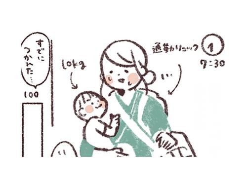 「わかるぅ〜!」詰まってます。ワーママの6時→22時リアルスケジュールのタイトル画像