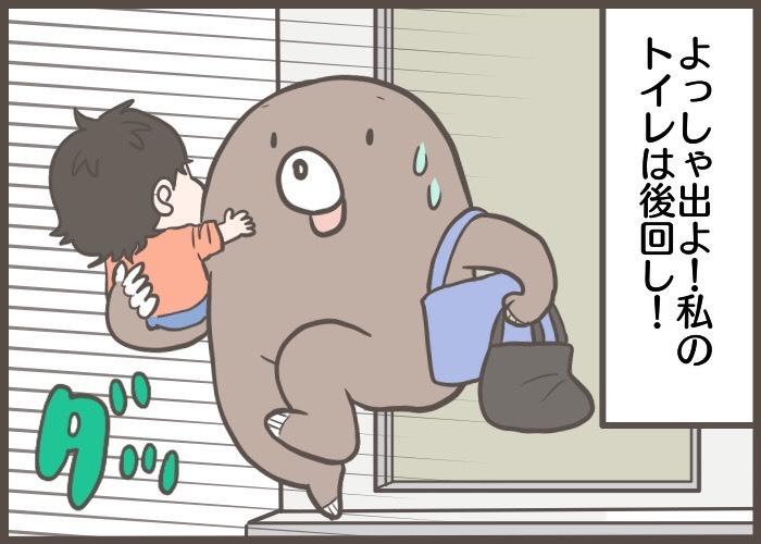 なぜ毎日こうなのか(笑)つい自分を後回しにしがちな、ワーママの1日の画像5