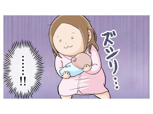サーセン!育児舐めてやした…!体力自慢だった私が誤算していたことのタイトル画像