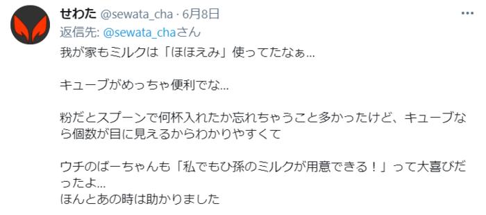「良い時代になったなぁ…」パパママ感動!!自動販売機で売られていたものの画像2