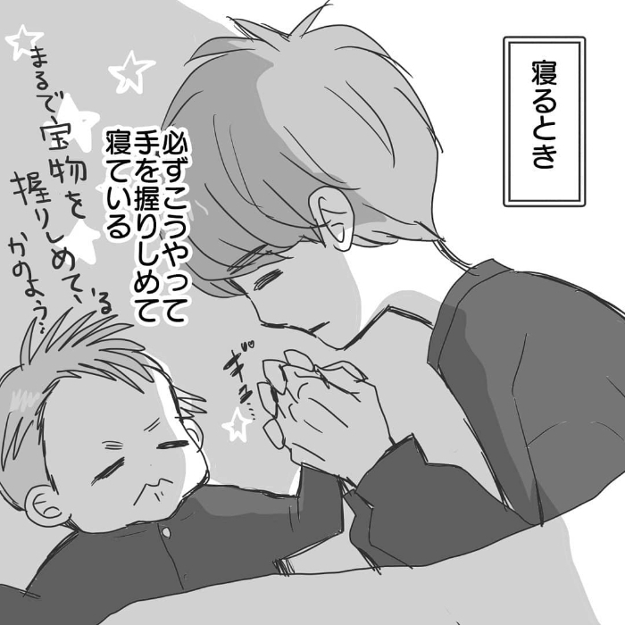 人生初のキュン♡不器用男児が見せたドヤ顔に、心ときめいた瞬間。の画像21
