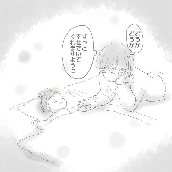 人生初のキュン♡不器用男児が見せたドヤ顔に、心ときめいた瞬間。の画像29