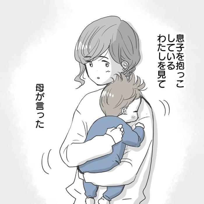 人生初のキュン♡不器用男児が見せたドヤ顔に、心ときめいた瞬間。の画像24