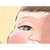 """この""""救われた気持ち""""はきっと、この子の光る黒目や、体温がくれたのタイトル画像"""