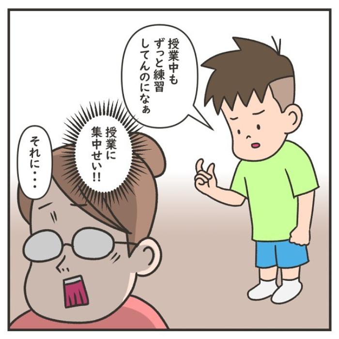 """いざ勝負、息子VSパパ!ママが選ぶ""""ヒーロー""""は…さぁ、どっち!?の画像4"""