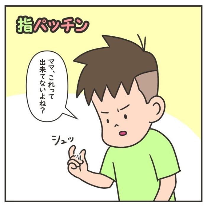 """いざ勝負、息子VSパパ!ママが選ぶ""""ヒーロー""""は…さぁ、どっち!?の画像2"""