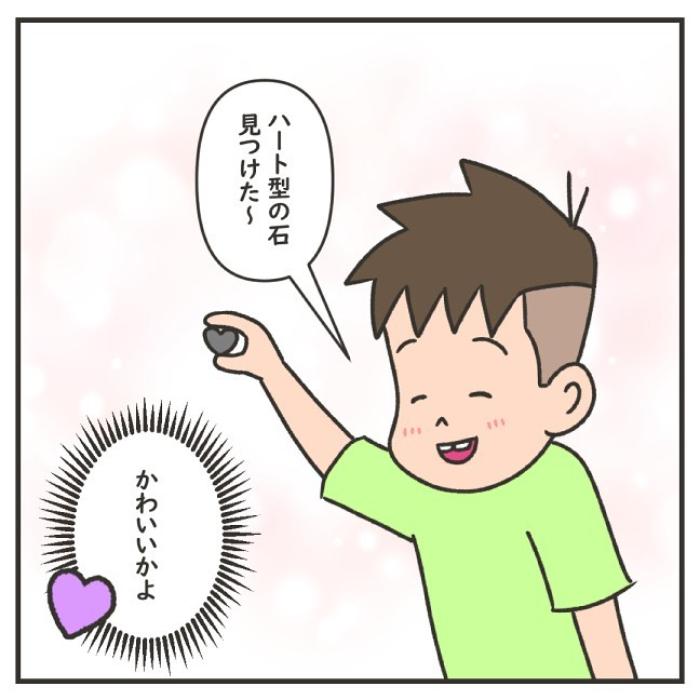 """いざ勝負、息子VSパパ!ママが選ぶ""""ヒーロー""""は…さぁ、どっち!?の画像19"""