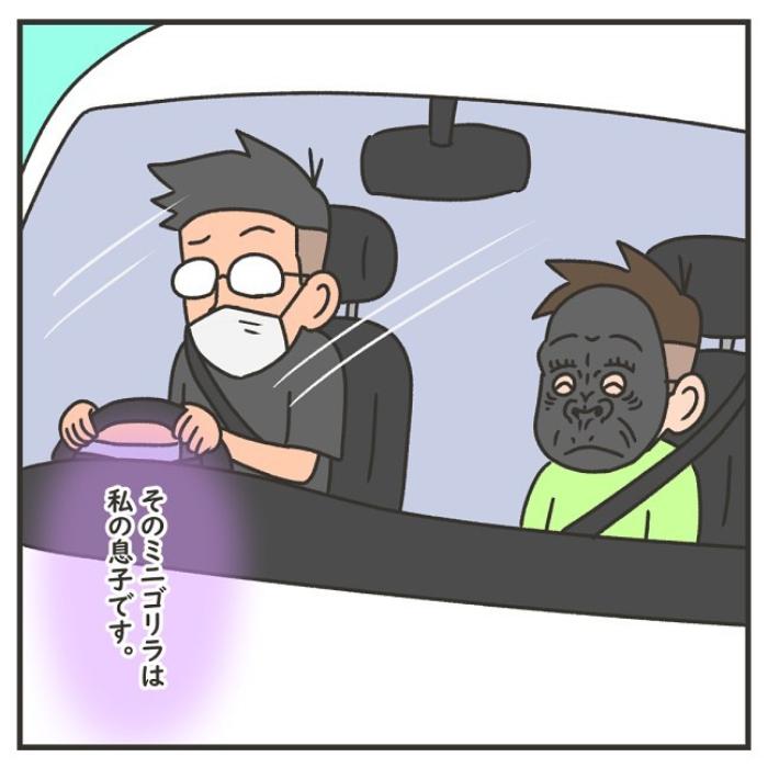 """いざ勝負、息子VSパパ!ママが選ぶ""""ヒーロー""""は…さぁ、どっち!?の画像15"""
