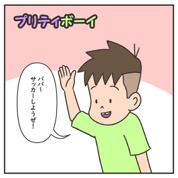 """いざ勝負、息子VSパパ!ママが選ぶ""""ヒーロー""""は…さぁ、どっち!?の画像16"""