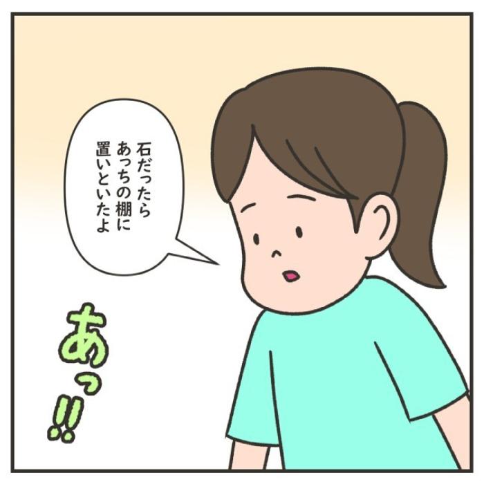 """いざ勝負、息子VSパパ!ママが選ぶ""""ヒーロー""""は…さぁ、どっち!?の画像22"""