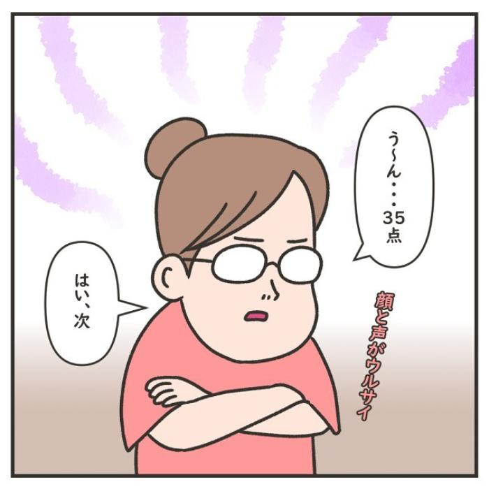 """いざ勝負、息子VSパパ!ママが選ぶ""""ヒーロー""""は…さぁ、どっち!?の画像9"""