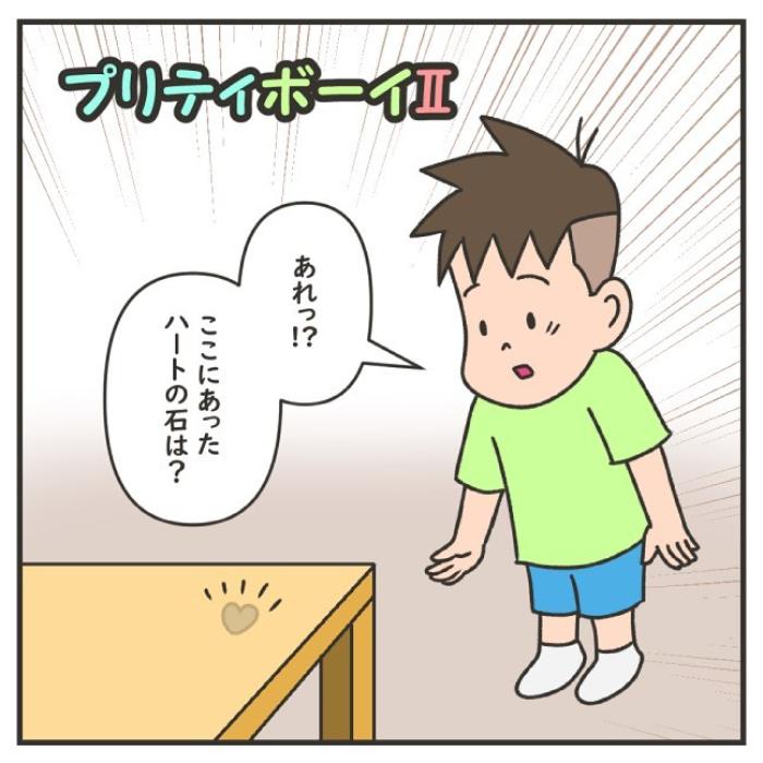 """いざ勝負、息子VSパパ!ママが選ぶ""""ヒーロー""""は…さぁ、どっち!?の画像20"""