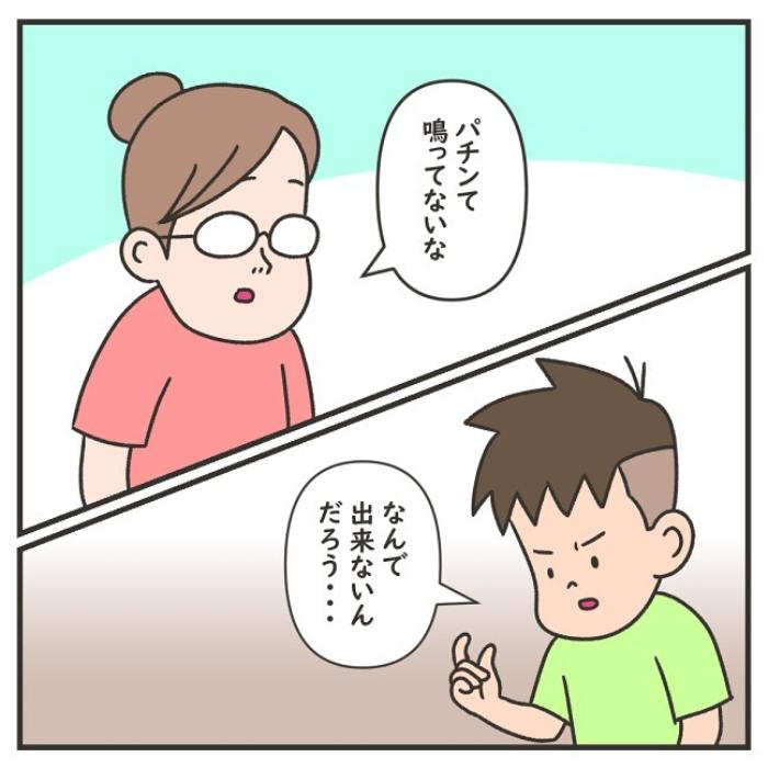 """いざ勝負、息子VSパパ!ママが選ぶ""""ヒーロー""""は…さぁ、どっち!?の画像3"""