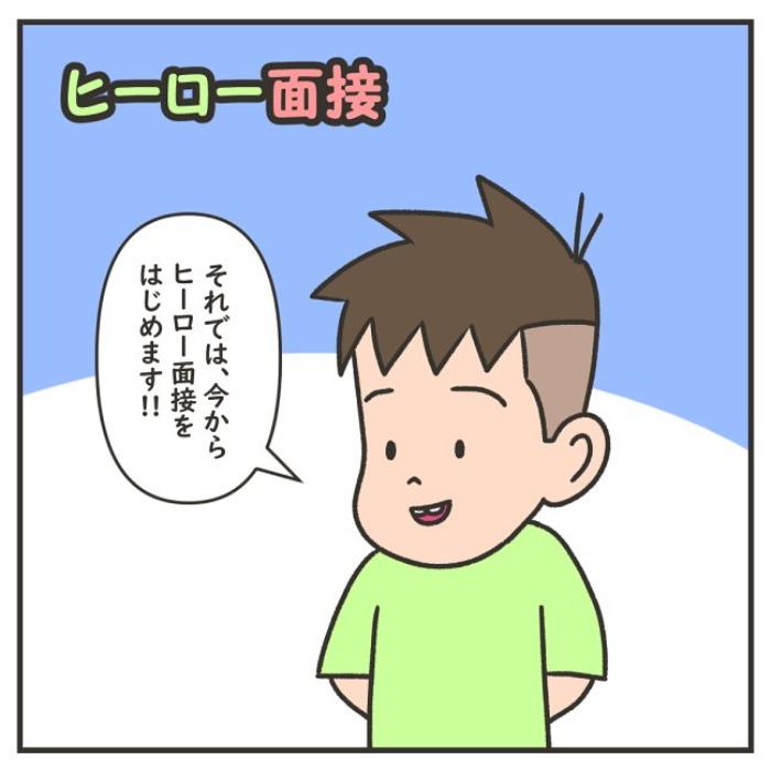 """いざ勝負、息子VSパパ!ママが選ぶ""""ヒーロー""""は…さぁ、どっち!?の画像6"""