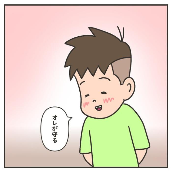 """いざ勝負、息子VSパパ!ママが選ぶ""""ヒーロー""""は…さぁ、どっち!?の画像10"""