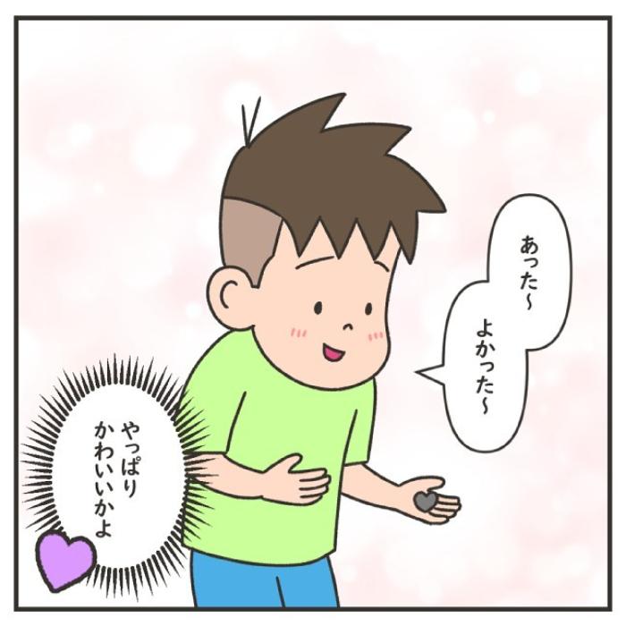 """いざ勝負、息子VSパパ!ママが選ぶ""""ヒーロー""""は…さぁ、どっち!?の画像23"""