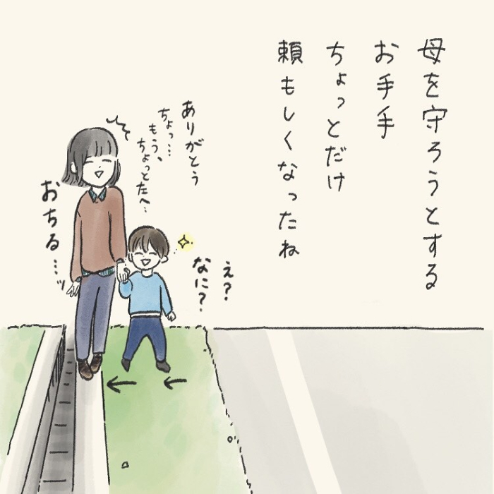 「もう歩けないよぉ~」な帰り道。お疲れムードをガラッと変えた、ある提案の画像18