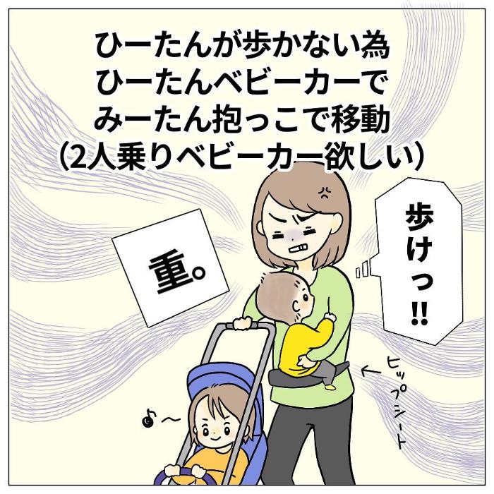 """""""妹におちょくられる姉""""の図がたまらない!「いや」を覚えた1歳児は最強だった…の画像13"""