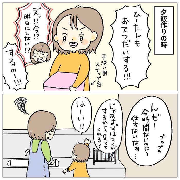 """""""妹におちょくられる姉""""の図がたまらない!「いや」を覚えた1歳児は最強だった…の画像1"""
