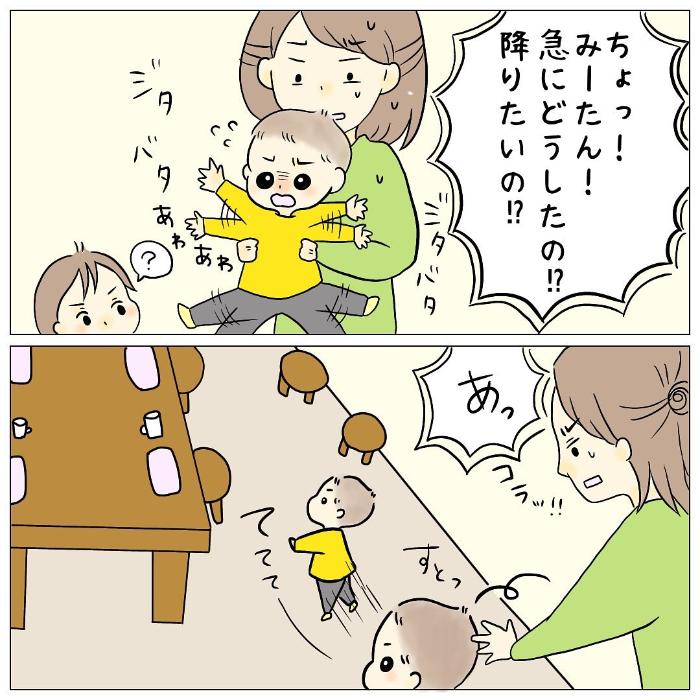 """""""妹におちょくられる姉""""の図がたまらない!「いや」を覚えた1歳児は最強だった…の画像6"""