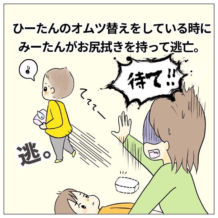 """""""妹におちょくられる姉""""の図がたまらない!「いや」を覚えた1歳児は最強だった…の画像10"""