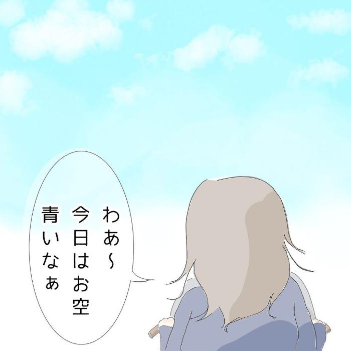 """澄んだ眼差しにうつるのは…?今日はあなたが、""""お空の青""""を覚えた日の画像16"""