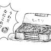 筆箱に大量に詰まっていたのは…!?小学生男子の不可思議すぎる生態(笑)のタイトル画像
