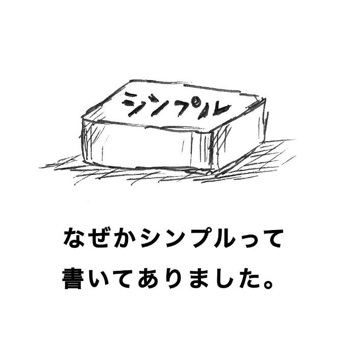 筆箱に大量に詰まっていたのは…!?小学生男子の不可思議すぎる生態(笑)の画像9