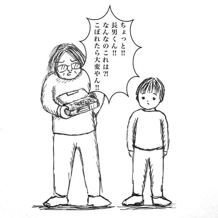 筆箱に大量に詰まっていたのは…!?小学生男子の不可思議すぎる生態(笑)の画像11