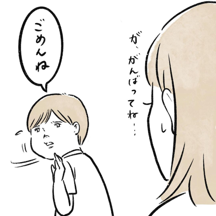 仕事帰りに大号泣!涙のワケは、ある親子との出会いと、戻れないあの頃と。の画像4