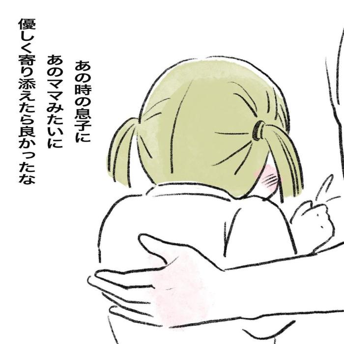 仕事帰りに大号泣!涙のワケは、ある親子との出会いと、戻れないあの頃と。の画像22
