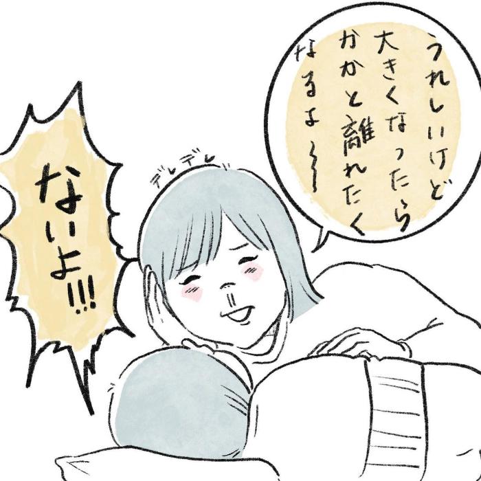 仕事帰りに大号泣!涙のワケは、ある親子との出会いと、戻れないあの頃と。の画像8
