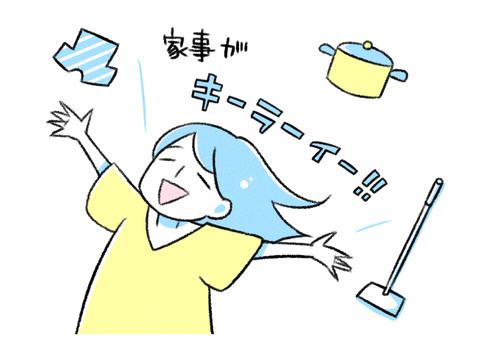 「家事が苦手!!」主婦の悲痛な叫びに寄せられたアドバイスとは?のタイトル画像